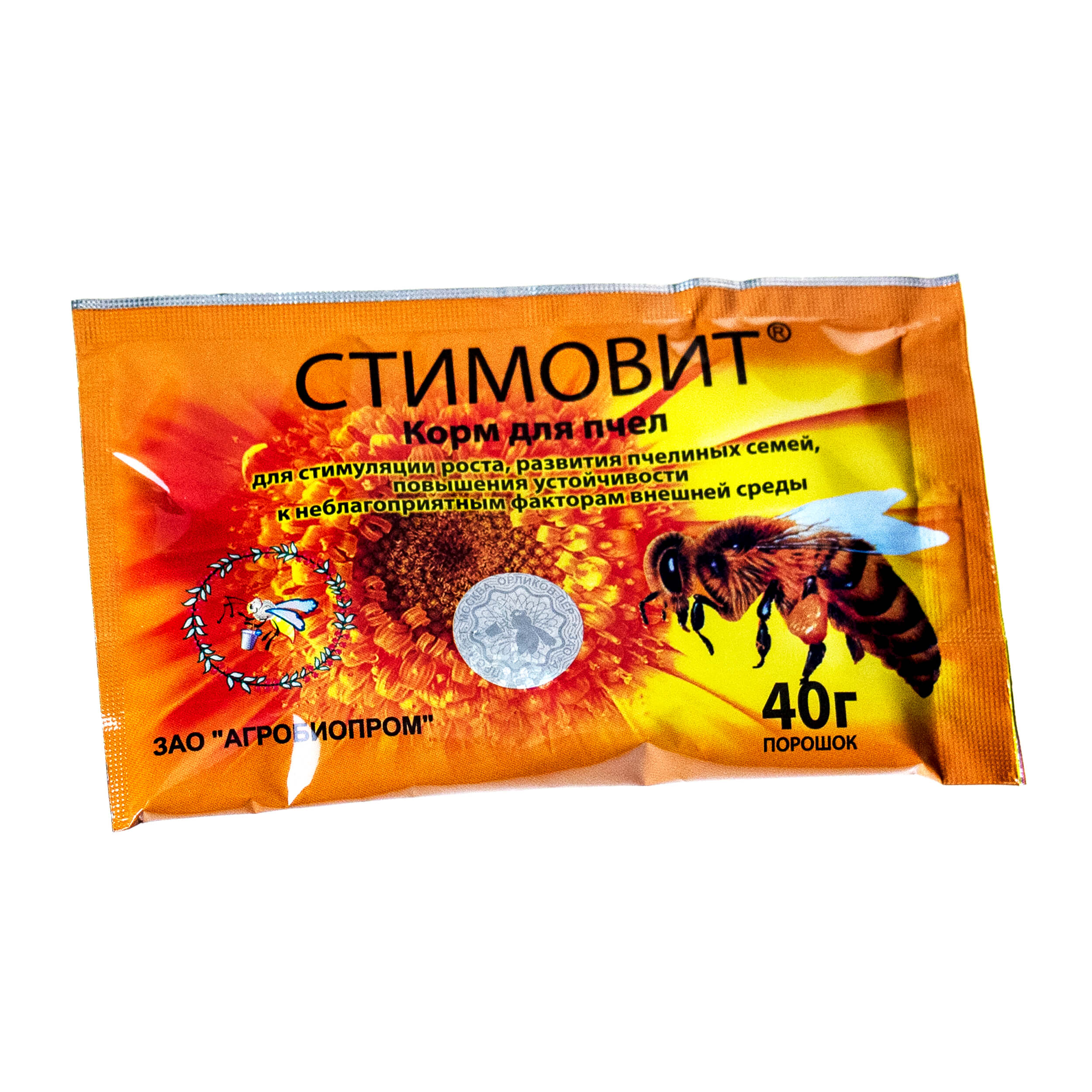 Стимовит (Порошок, 40 гр) фото