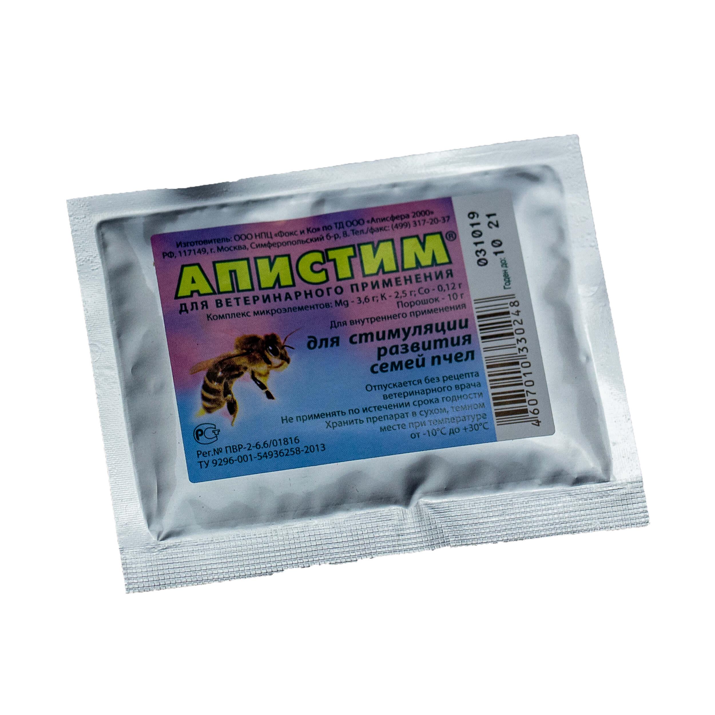 Апистим (Порошок, 10 гр) фото