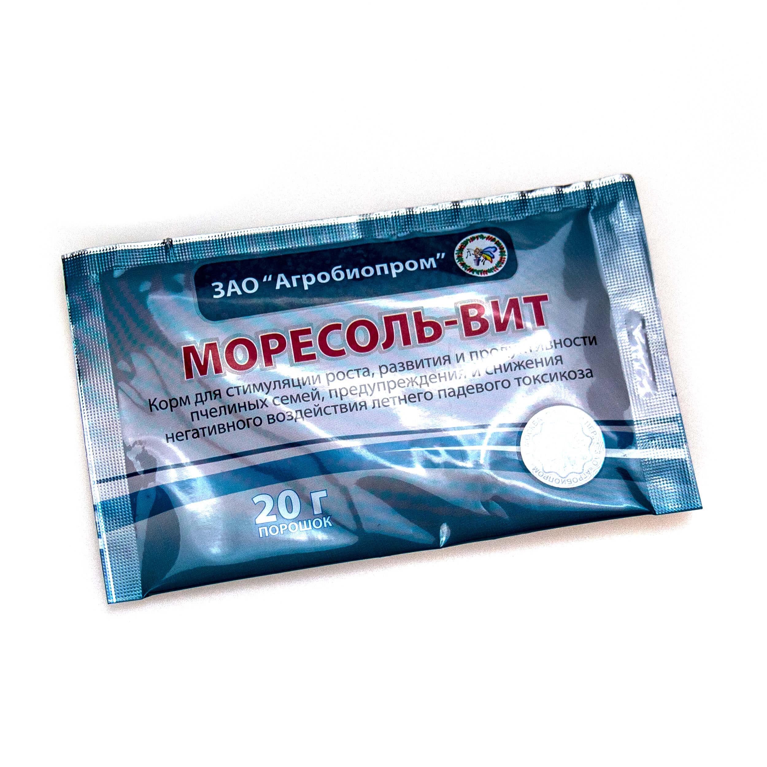 Моресоль-Вит (Порошок, 20 гр) фото