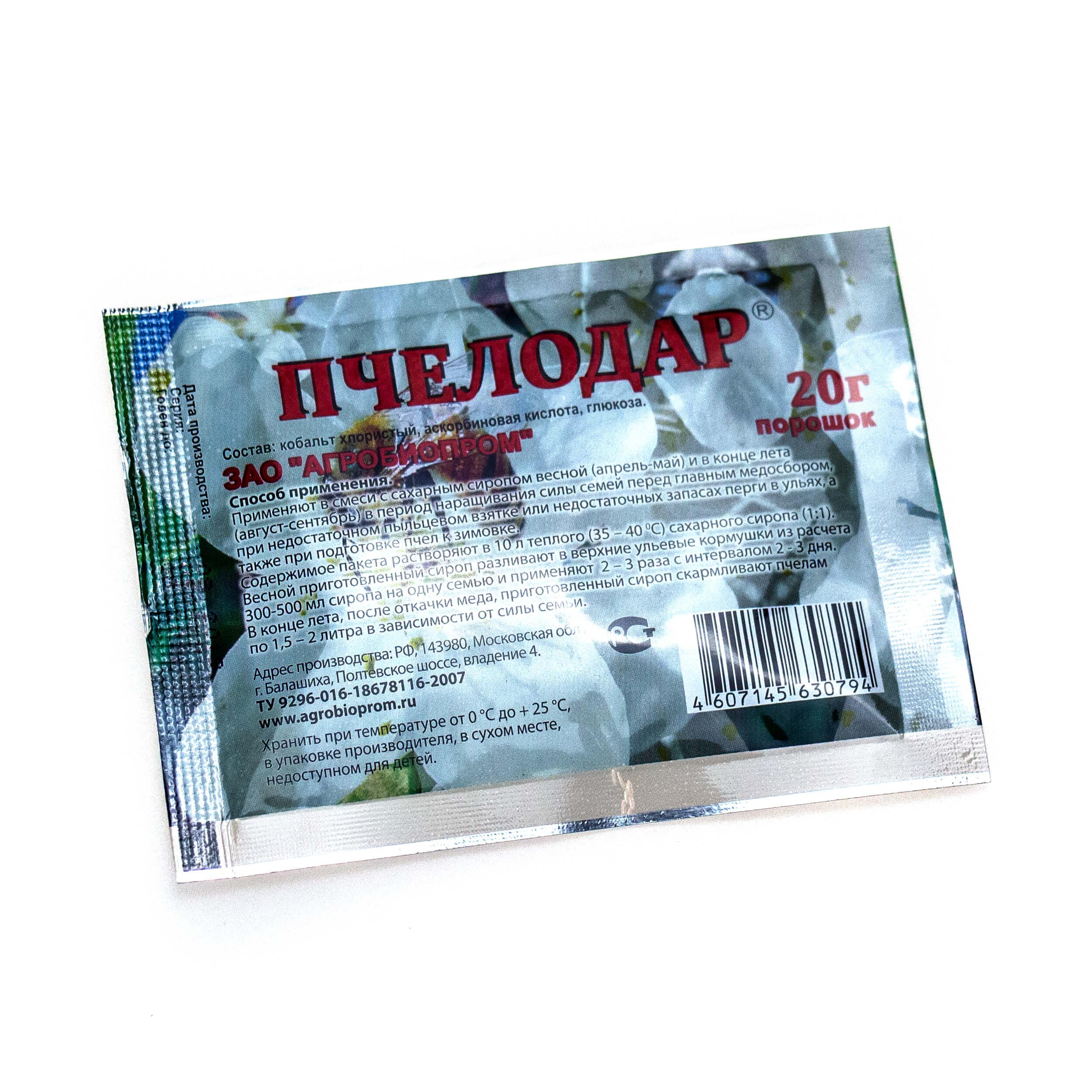 ПчелоДар (Порошок, 20 гр) фото