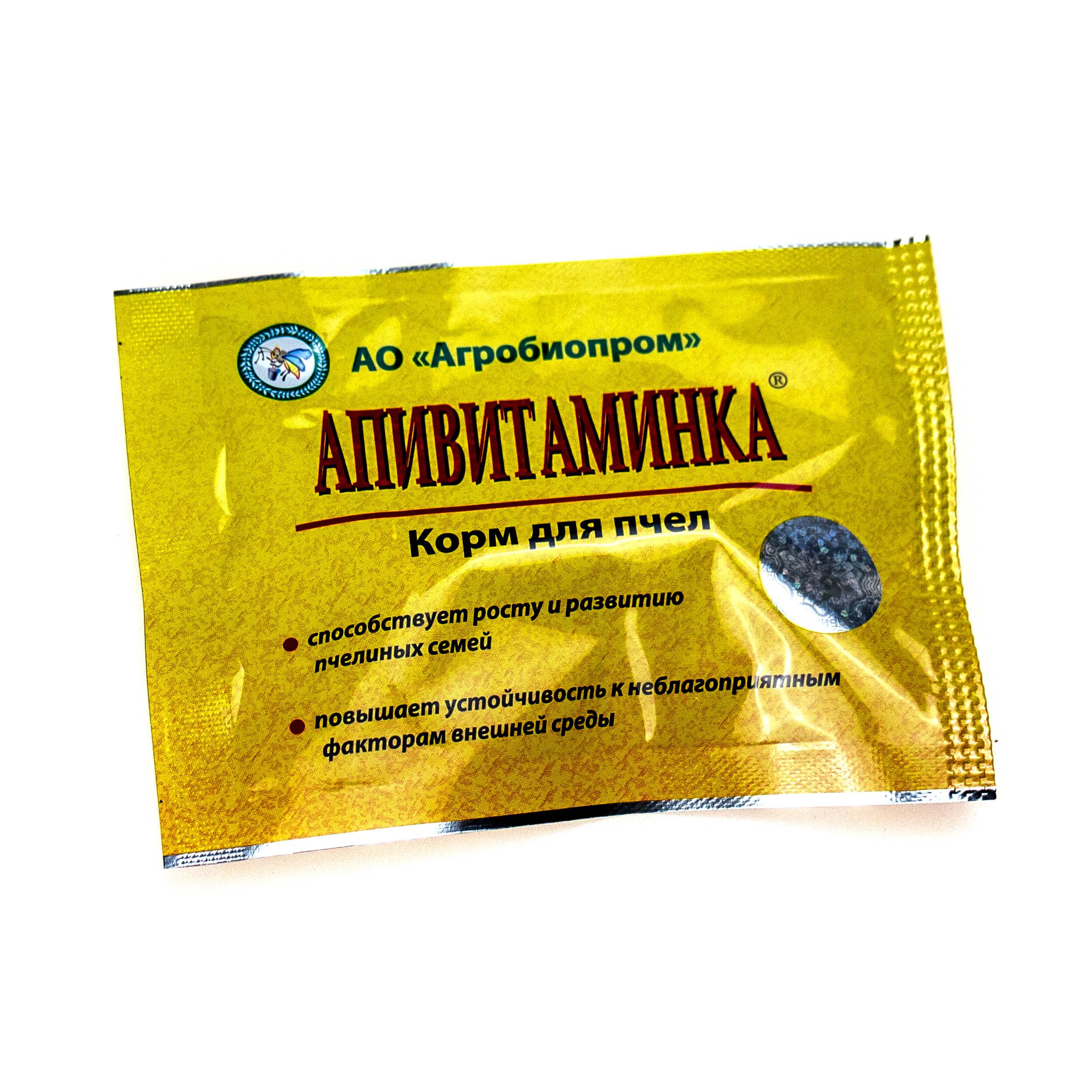 АпиВитаминка (Флакон, 2 мл) фото