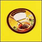 """Этикетка """"Мёд натуральный"""" ( круг, 100 штук) фото"""