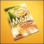 "Книга ""Мёд: питание и здоровье"" Колкова Т.И. фото"