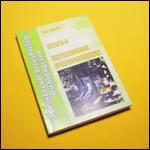 """Книга """"Интенсивное пчеловождение"""" автор: Корж В.Н. фото"""